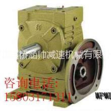 WPWDA蜗杆减速机