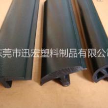 PVC软胶型材      PVC家具封边条