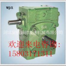 WPX蜗杆减速机