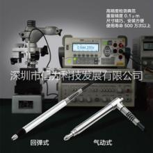 LVDT位移传感器厂家信为科技助力汽车零部件检测行业 LVDT位移传感器加工厂家批发