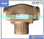 烟台冰轮温控阀 1 1/2 ELCV16003-0-AA