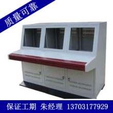 操作台外壳 钣金加工机箱机柜直销 控制柜加工