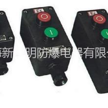 LA5821防爆控制按钮批发