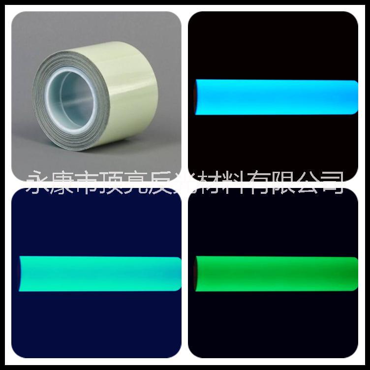 工厂黄绿光PVC喷绘夜光膜 蓝绿光刻字发光膜 蓝光蓄光膜 PET材料 喷绘夜光膜 刻字发光膜