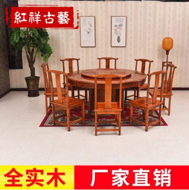 原木桌椅组合家具 组合家具报价 组合家具供应商 组合家具批发