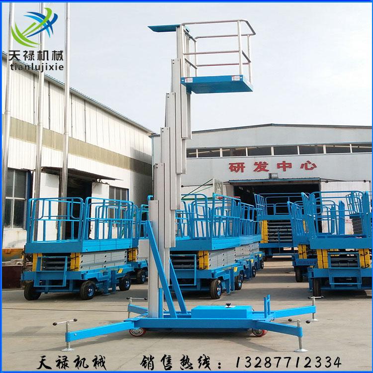 高空作业平台 铝合金升降机 10米双柱升降平台 24米升降机