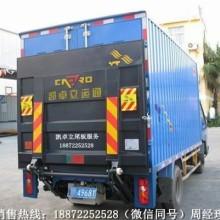 湖北武汉凯卓立尾板1吨1.5吨2吨货车起重液压装卸升降尾板批发