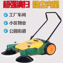 手推式无动力扫地机|手推式无动力扫地机价格|手推式无动力扫地机电话批发