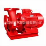 XBD-ISW型卧式消防泵 XBD-ISW型卧式单级消防泵