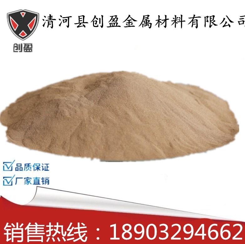 厂家直销球形青铜粉铜基合金粉锡青铜粉8-3锡青铜粉无铅锡青铜粉