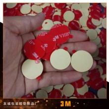 东莞友城包装胶垫制品 3M胶贴 VHB泡棉双面胶贴 强力泡棉胶垫