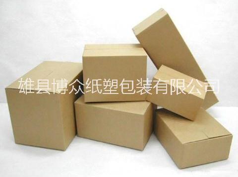 牛皮纸箱 瓦楞纸箱