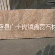 外墙砖大理石直销 外墙砖大理石厂家 外墙砖大理石供应 外墙砖大理石报价 外墙砖大理石公司
