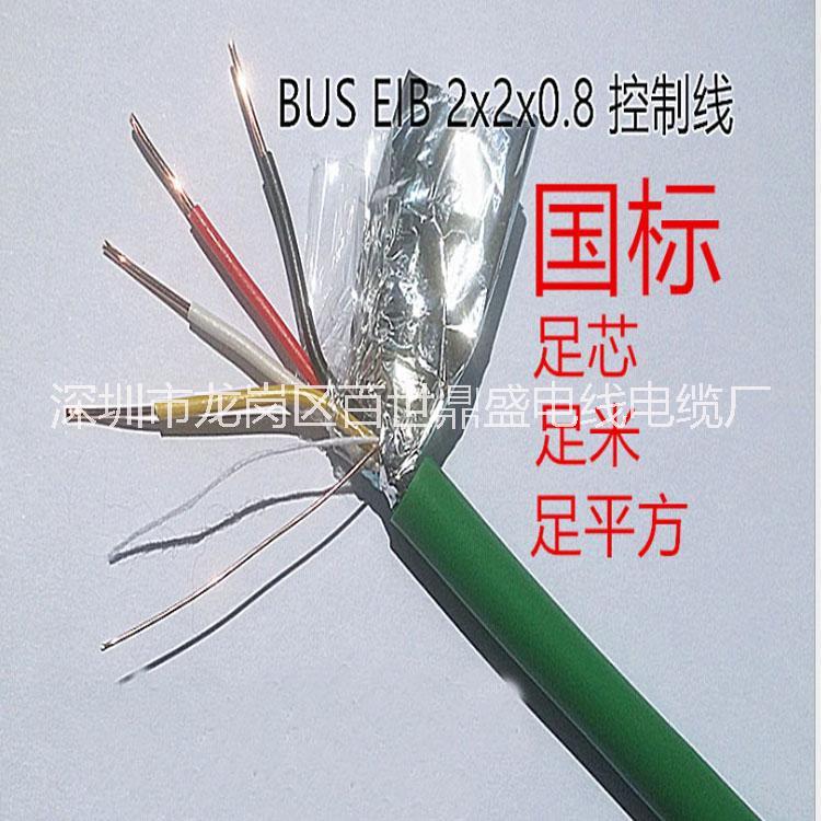 欧洲总线电缆 KNX/BUS-EIB总线电缆2*2*1/0.8草绿色智能家居系统电缆线