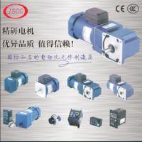 精研15W单相110V/220V电磁制动马达70YB15GV22 YB系列微型系列减速刹车电机