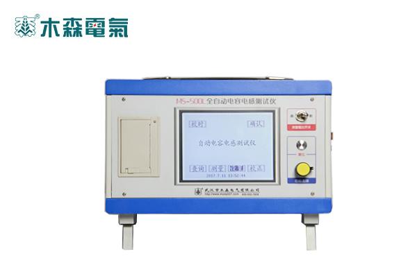 木森电气自产电容电感测试仪销量好