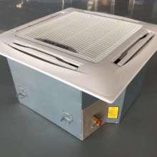 嵌入式风机盘管 嵌入式风机盘管厂家 嵌入式风机盘管批发 嵌入式风机盘管价格图片