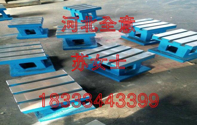 河北全意T型槽方箱,铸铁方箱价格,铸铁方箱厂家,铸铁方箱批发