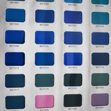 供应环氧树脂热固性粉末涂料塑粉 防火塑粉 聚酯树脂粉末涂料 厂家直销 质量第一图片