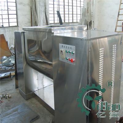 CH-50型槽型混合机-粉 糊状物料 膏体饲料化肥药材调味料混合