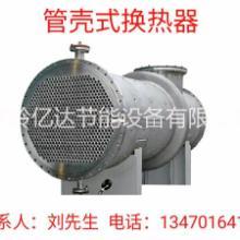 沈阳锅炉换热器专业清洗厂家清洗剂生产厂家图片