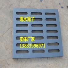 雨水篦子450*750价格 友瑞牌雨水沟盖板 铸铁雨水篦子厂家批发