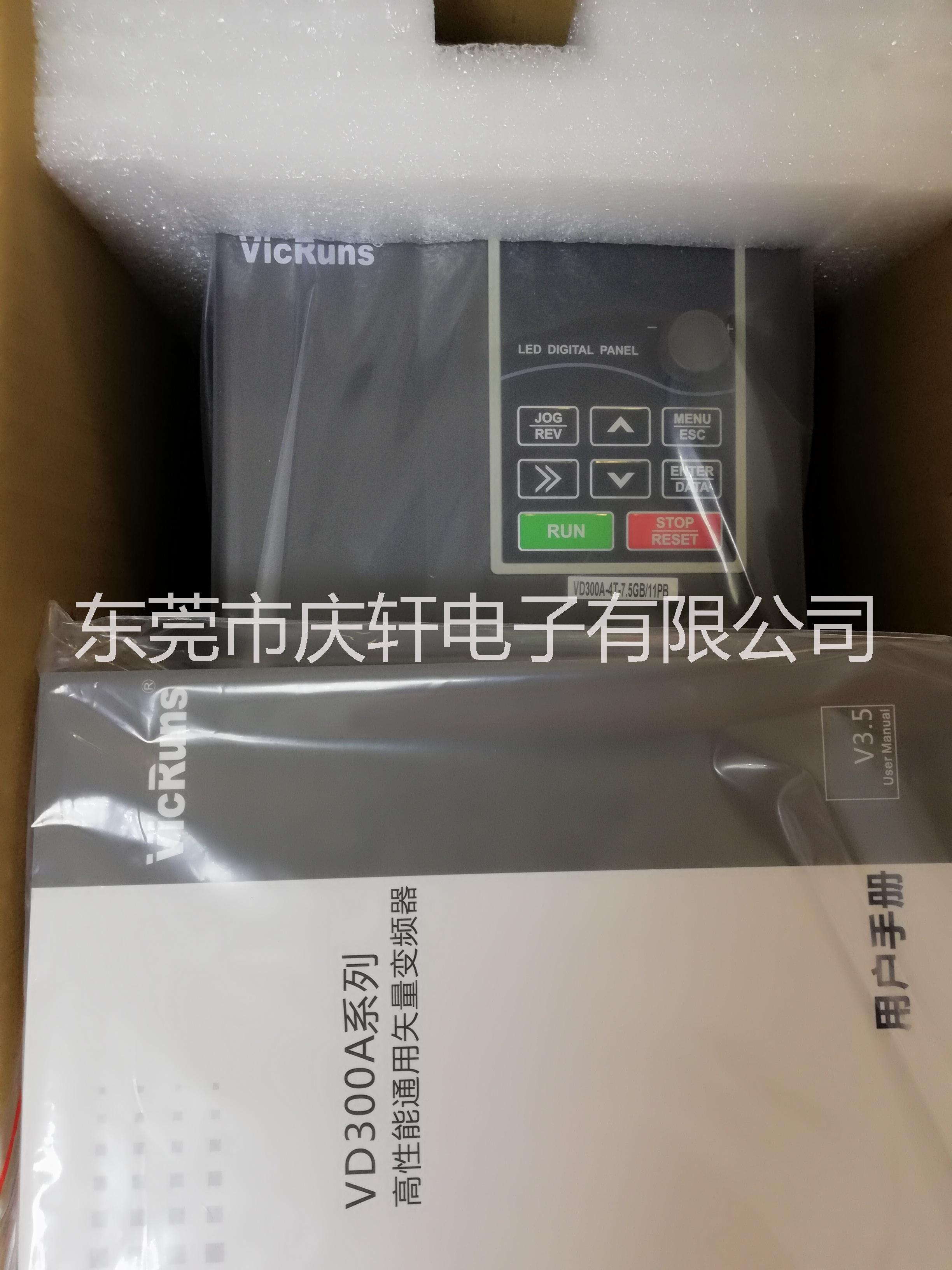 国产变频器沃森马达调速器VD300A-4T-7R5GB(三相380V、7.5KW)