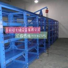 模具整理存放 储货架 抽屉式模具架