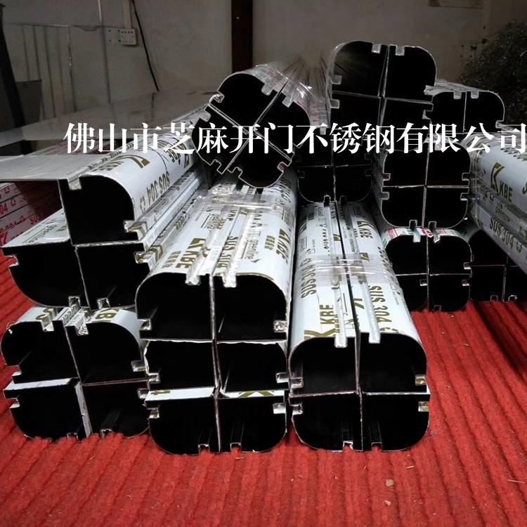供应304不锈钢收边条批发价格_201不锈钢修边条_包边线生产加工厂家