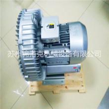 5.5KW单叶轮旋涡式气泵