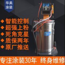 江苏无锡直销静电喷涂机/静电喷塑机/静电喷粉机/喷涂设备