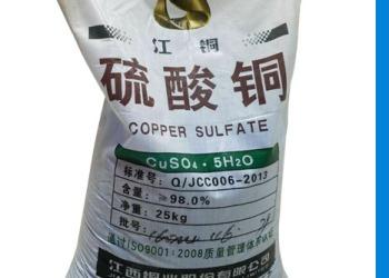 硫酸铜图片