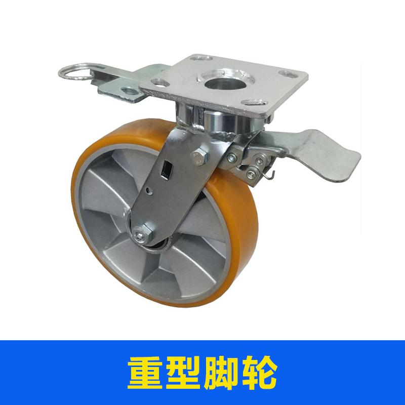 广东厂家直销重型脚轮 防缠绕铁盖推车脚轮搬运车脚轮
