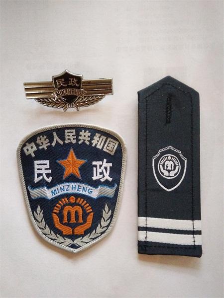 民政救助标志服 民政救助制服 民政救助标志服厂家