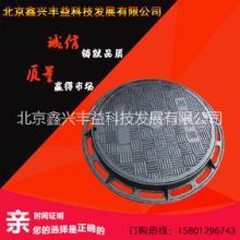 球墨铸铁井盖 重型铸铁盖板 铸铁污水井盖批发