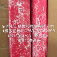 橡胶颜料,广东橡胶颜料报价,广东橡胶颜料厂家