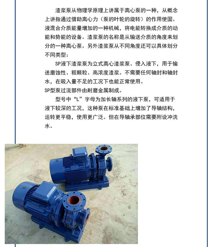 供应甘肃渣浆泵/渣浆泵批发价格/渣浆泵生产厂家
