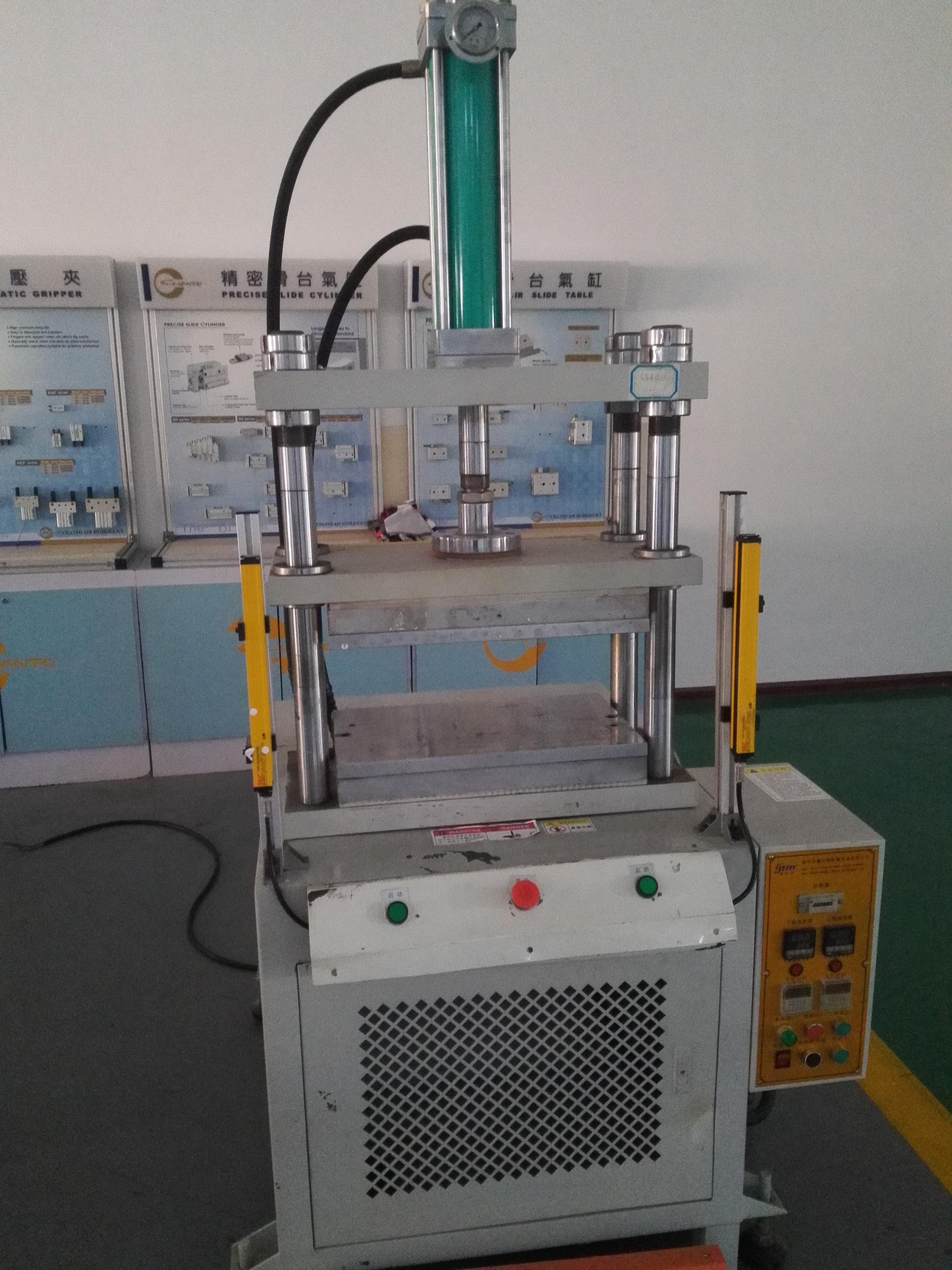 感应热压鼓包机,油压热压机、高压成型机