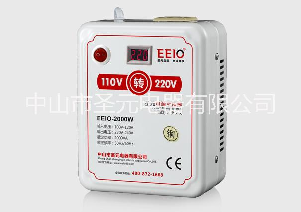 110V转220V电源变压器,圣元厂家现货供应