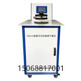 ASTM D737纺织品织物透气性测试仪