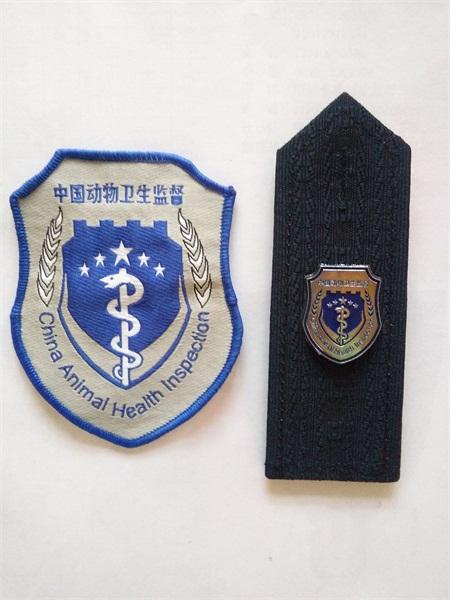 动物卫生监督执法标志服,动监制服厂
