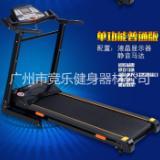 多功能家用折叠电动跑步机