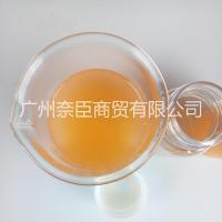 YSLD小棕瓶即时特润修复肌透面部精华露1:1料体定制加工1KG起订 VX|GZnaichen