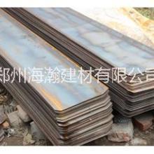 辽源钢板止水带 止水钢板的使用步骤【海瀚建材】