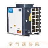 禹城超低温空气源热泵|禹城超低温空气源热泵哪里有卖|禹城超低温空气源热泵价格