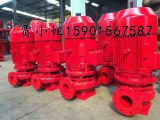 3CF消防泵 XBD7.0/30 3CF消防泵XBD10.0/25 3CF消防泵XBD10.0/20
