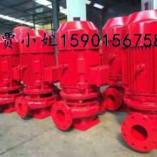 3CF消防泵 XBD6.0/30 3CF消防泵 XBD7.0/30图片