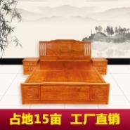 厂家直销红木家具1.8米大床批发图片