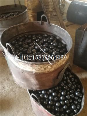 公司供应新型中频轧机钢球加热设备15838264089