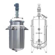 不锈钢发酵罐/发酵设备亿德利供应批发